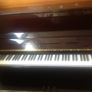 Steinmayer s108 Upright Piano Second Hand